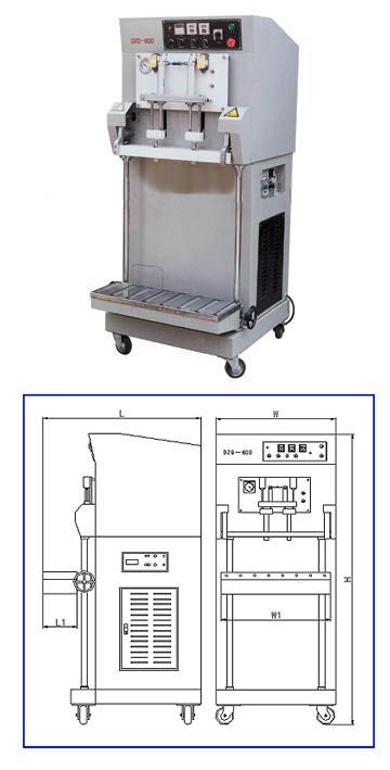 灵川全自动真空包装机在线报价