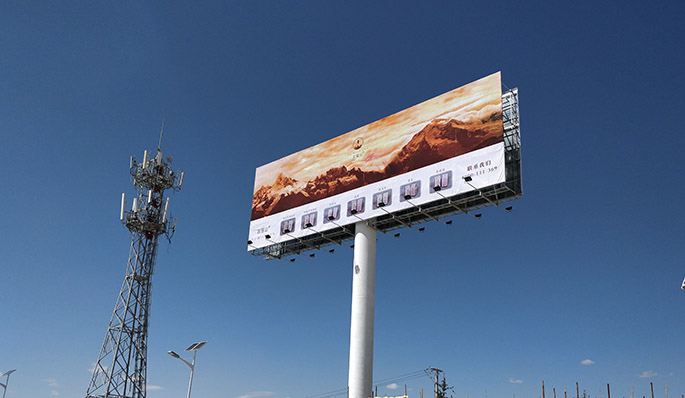 炎陵单立柱广告塔制作公司--恒科钢构