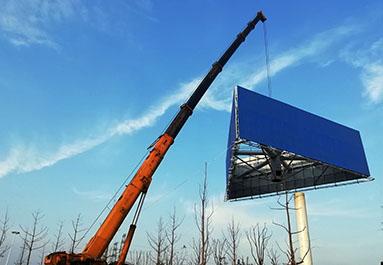 肇庆单立柱广告牌制作公司--恒科钢构