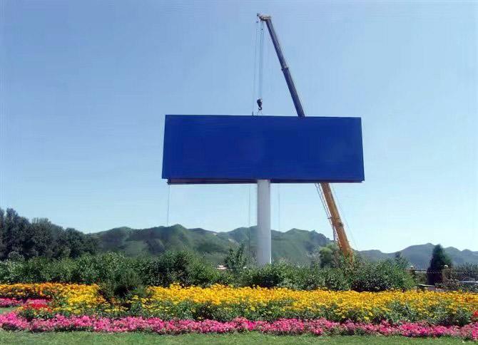 韶关高炮广告制作厂家--恒科钢构