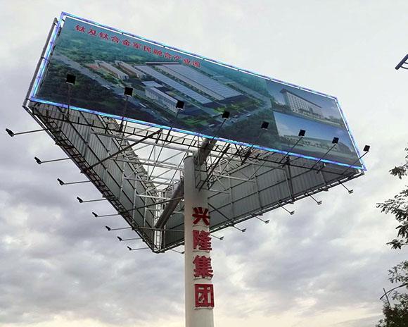 柳州高炮广告牌安装公司--恒科钢构