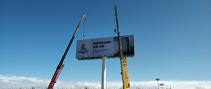 海安高炮广告牌安装公司--恒科钢构