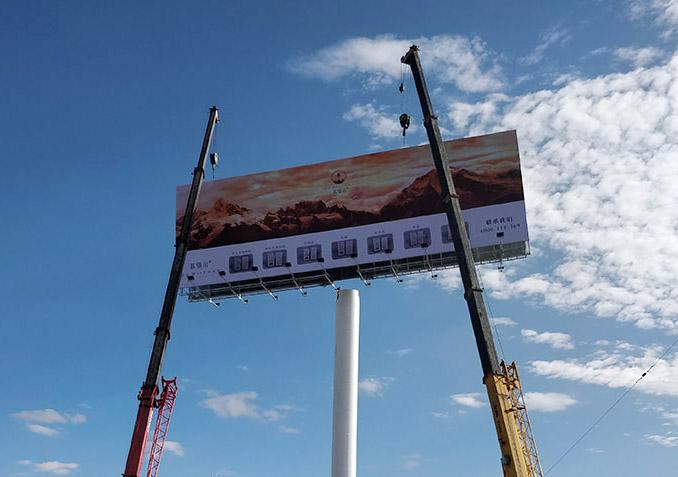 湖北擎天柱广告塔制作厂家--恒科钢构