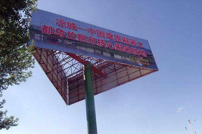 安陆单立柱广告牌安装厂家--恒科钢构
