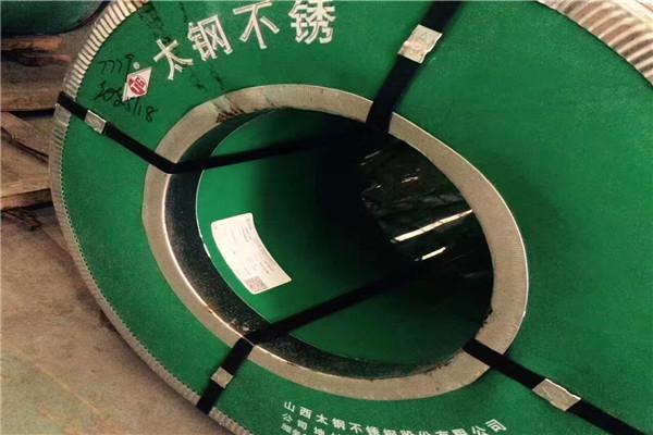 青海0.3mm厚304不锈钢皮价格保温专用