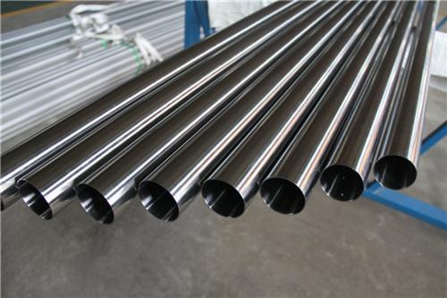 生产商四平DN200的304不锈钢管价格现货