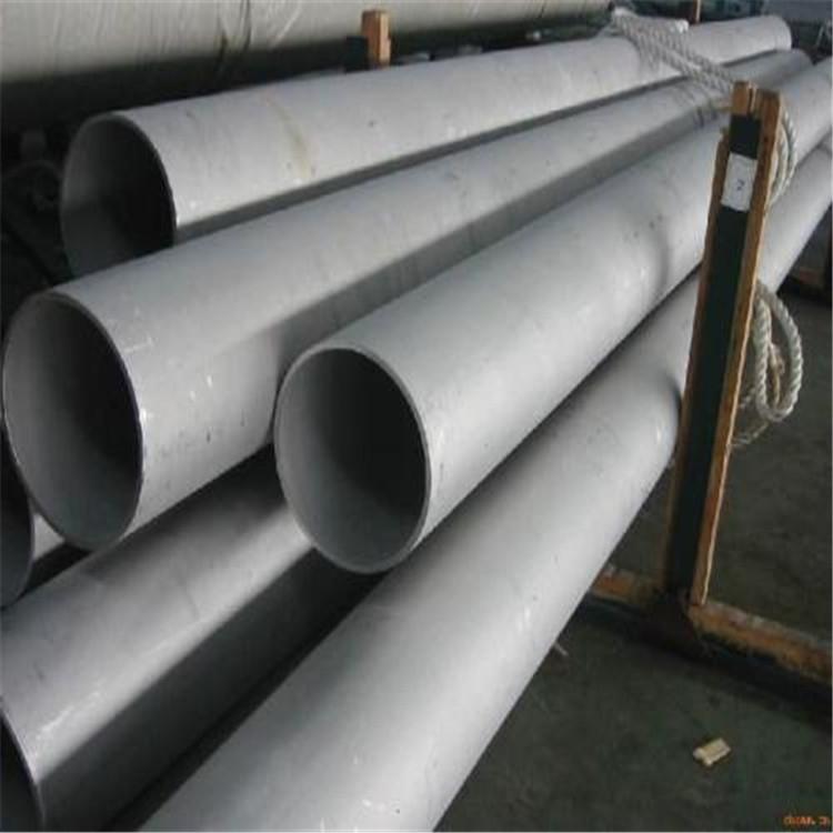生产商天津DN65的304不锈钢管价格现货